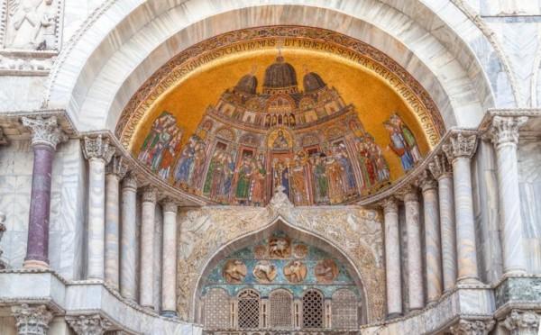 Mosaïque du premier portail de la basilique Saint Marcc