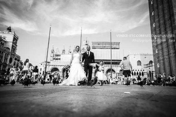 Civil wedding venice